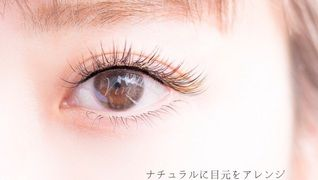 Eye Lash Salon Vivi 鈴鹿店