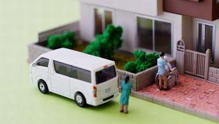 介護老人保健施設 富士山苑