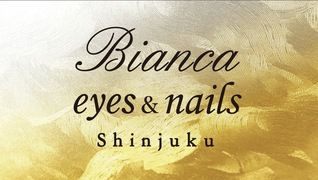 Bianca eyes & nails