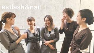 estnail/estlash 銀座店