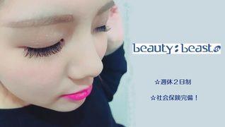 beauty:beast Eye