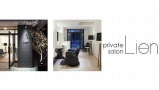 private salon Lien