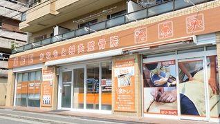 日本セラピー株式会社 (かねもと鍼灸整骨院 あびこ駅)のイメージ
