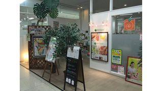 ベルエポック ゆめタウン遠賀店