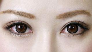 Eyesalon Ciel