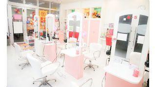 美容室ママファミリー 甘木店
