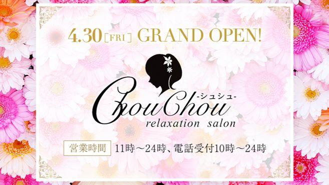 ChouChou 広島店