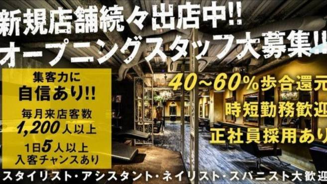 freedom couleur 総社駅前店