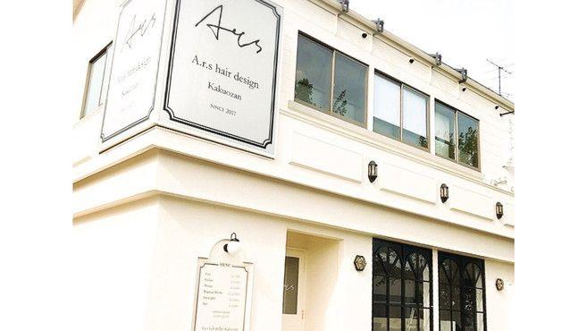 A.r.s hair design Kakuozan