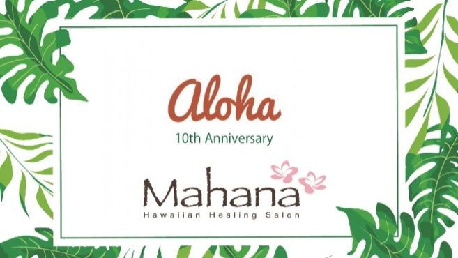 Hawaiian Healing and Relaxtion・Nail Salon Mahana
