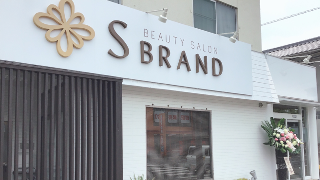 Beauty salon SBRAND