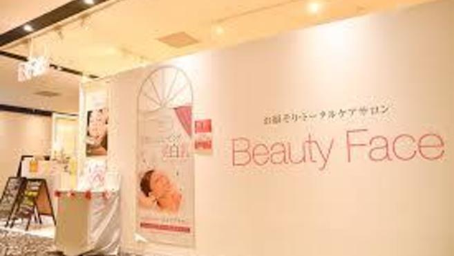 BeautyFaceイオンモールKYOTO店