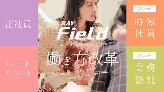 RAY Field 倉敷店