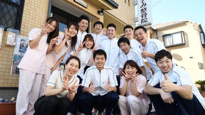 京都府 病院 バイト