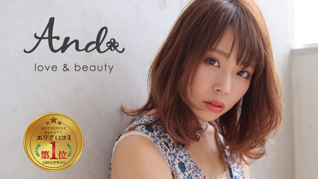 And love&beauty 天王寺阿倍野店