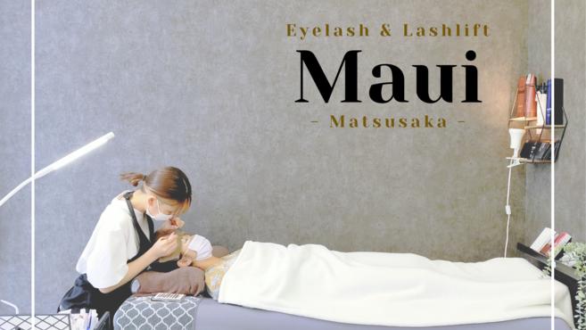 Maui 松阪新店