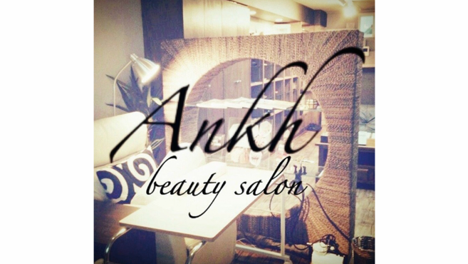 Ankh beauty salon 岡山駅前店