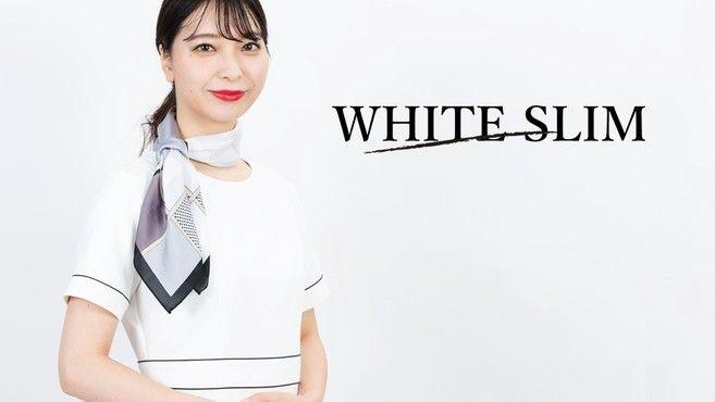 【医療提携】ボディメイク×インナービューティー痩身専門サロン WHITE SLIM 熊本店