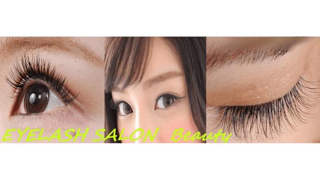 カラー エクステ どぅ*す/ ヘアセットサロンPartir/EYELASH SALON Beauty
