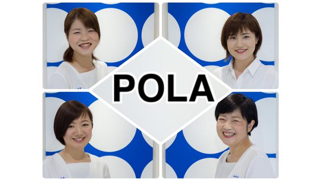 POLA THE BEAUTY 南海堺店