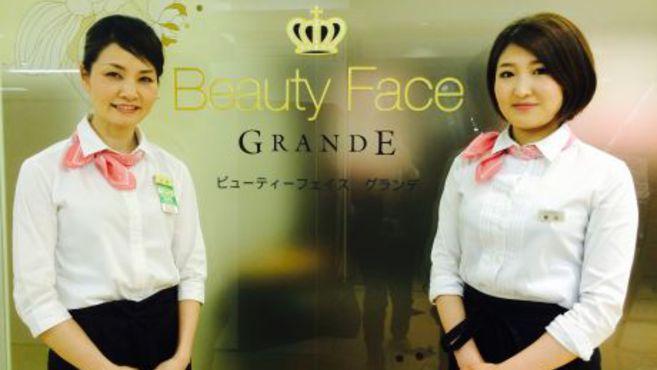 BeautyFace GRANDE あべのキューズモール店
