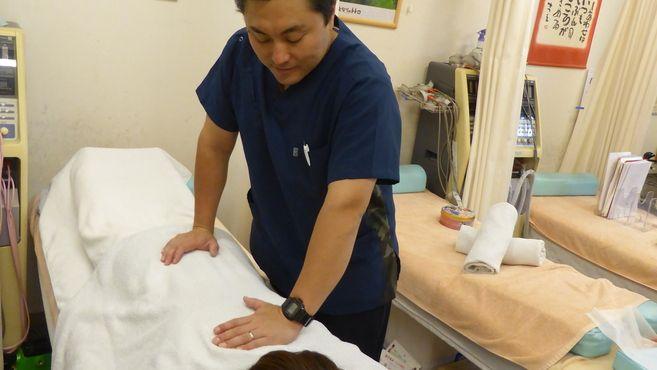 鍼灸整骨院 ひまわり