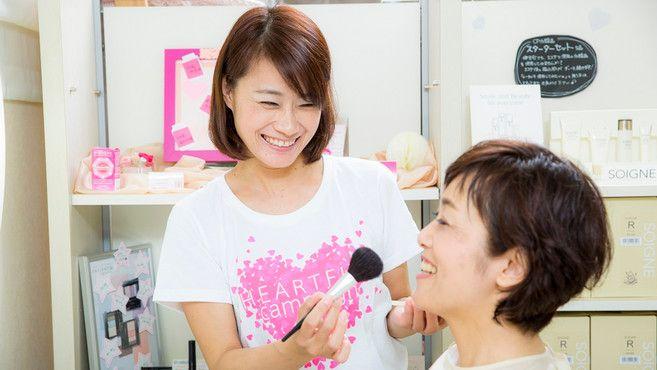 CPサロン鎌倉店のエステ・スタッフの求人 , 神奈川県鎌倉市