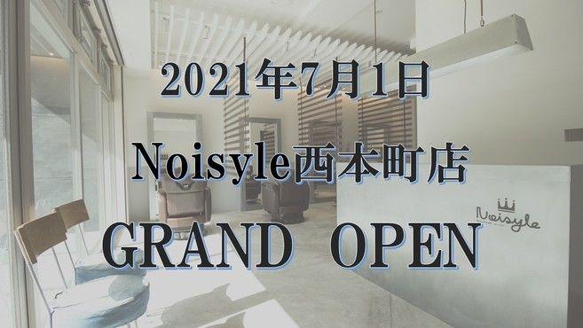 Noisyle 西本町店