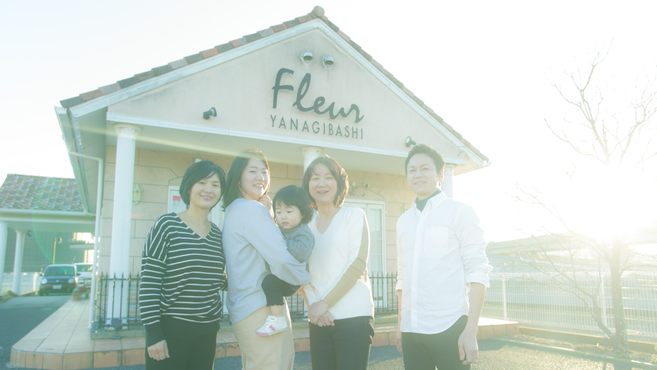 Fleur 柳橋美容室