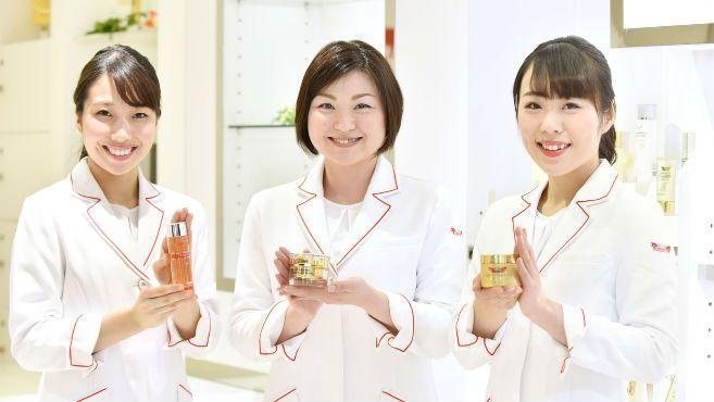 a671d038384 ドクターシーラボ イオンかほく店(受付・レセプション・フロント / スタッフ)
