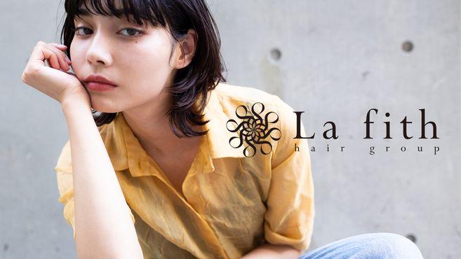 Lafith hair 倉敷店