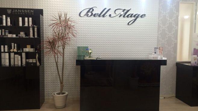 Bell Mage 札幌店