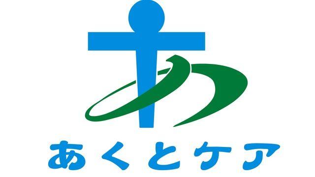 株式会社双泉メディカルケア