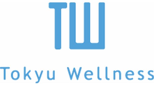 東急ウェルネス株式会社