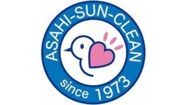 アサヒサンクリーン株式会社