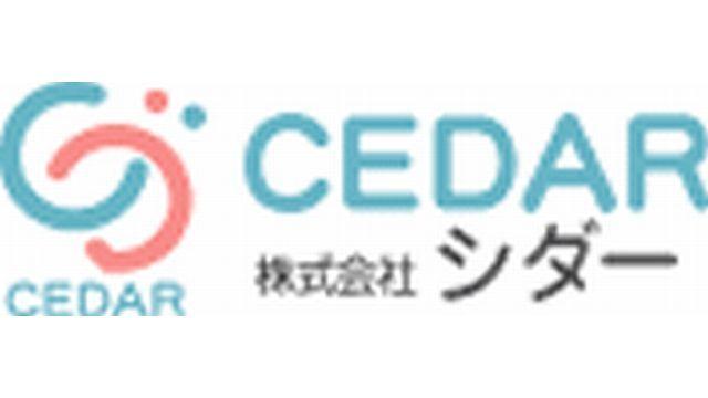 株式会社シダー 関東本部