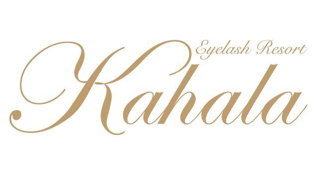 マツエク専門店アイラッシュリゾートカハラ