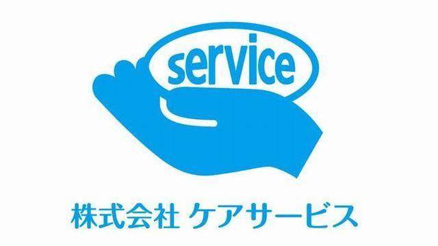 株式会社ケアサービス(シェアリング)