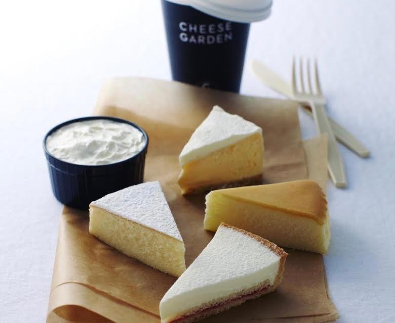 Cheese Garden Tokyo Soramachi<