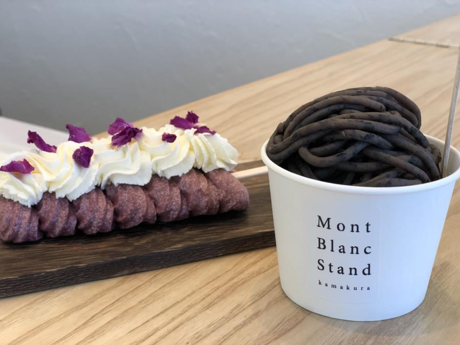 Montblanc Stand<