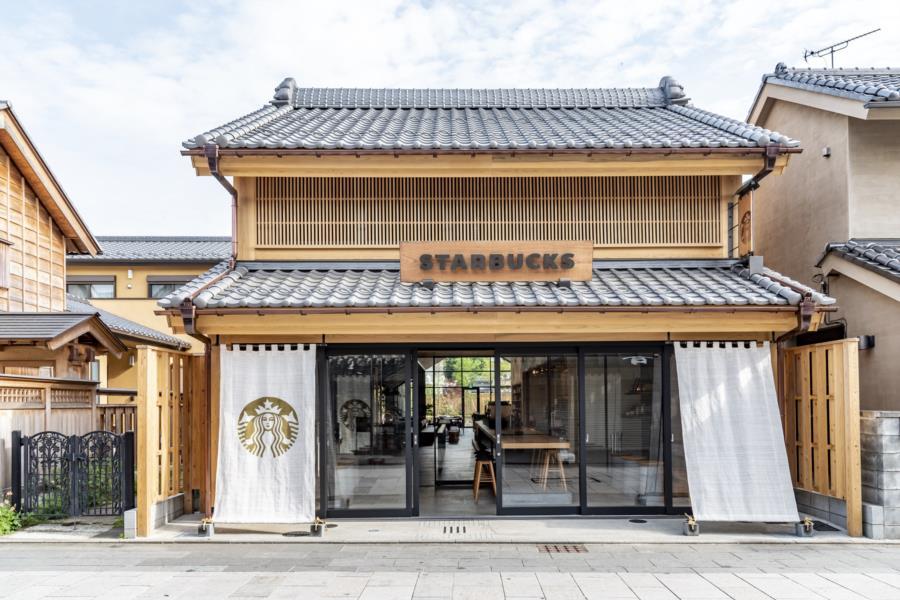 Starbucks Coffee Kawagoe Kanetsuki-dori Shop<