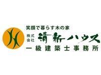 株式会社清新ハウス
