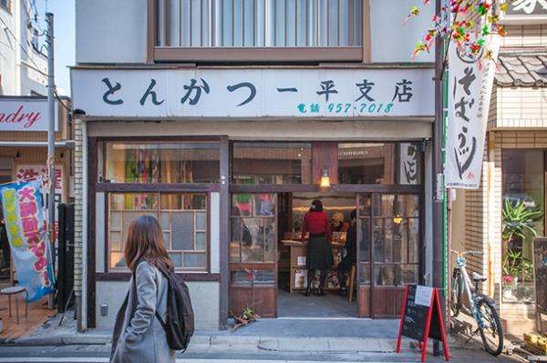 カフェ&お宿『シーナと一平』