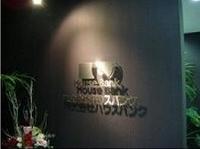 株式会社ハウスバンク