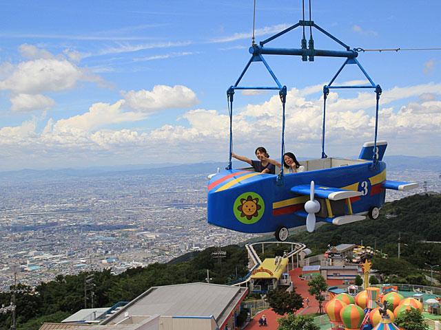 のりもの「飛行塔」/生駒山上遊園地(奈良県/生駒市)