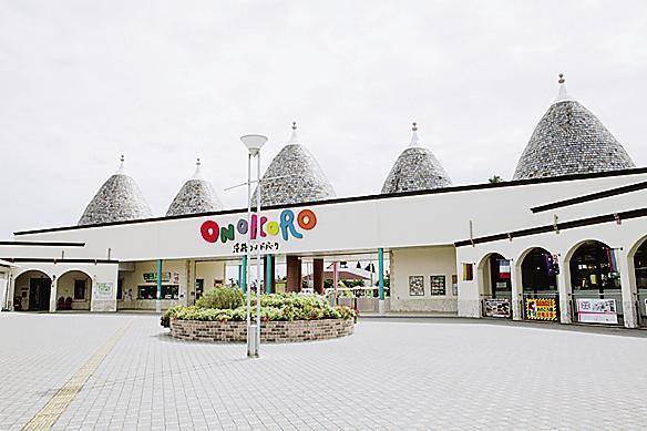 淡路ワールドパークONOKOROの入口(兵庫県/淡路市)