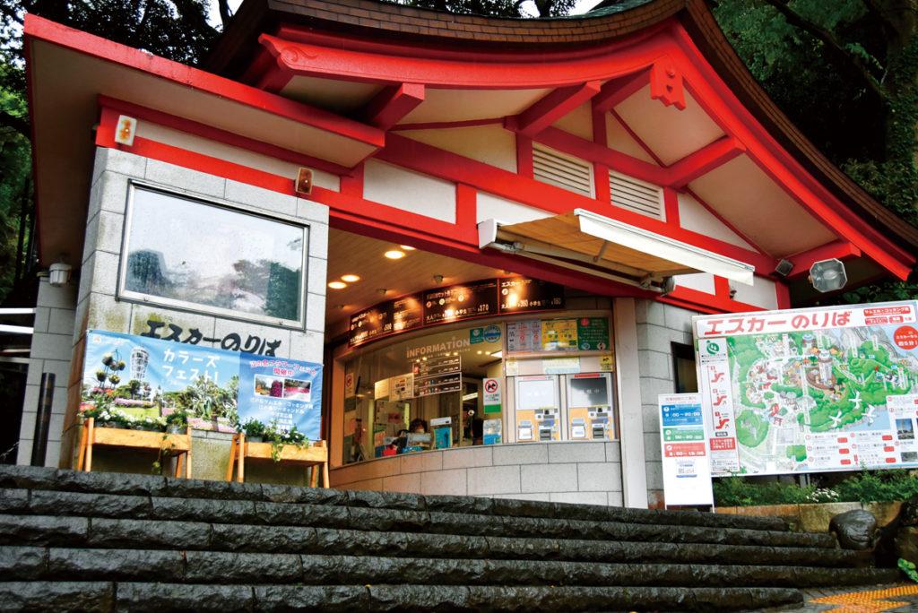 エスカー入口/江の島サムエル・コッキング苑 江の島シーキャンドル(神奈川県/藤沢市)