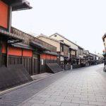 京都らしい風情を感じながら散策を楽しめる花見小路