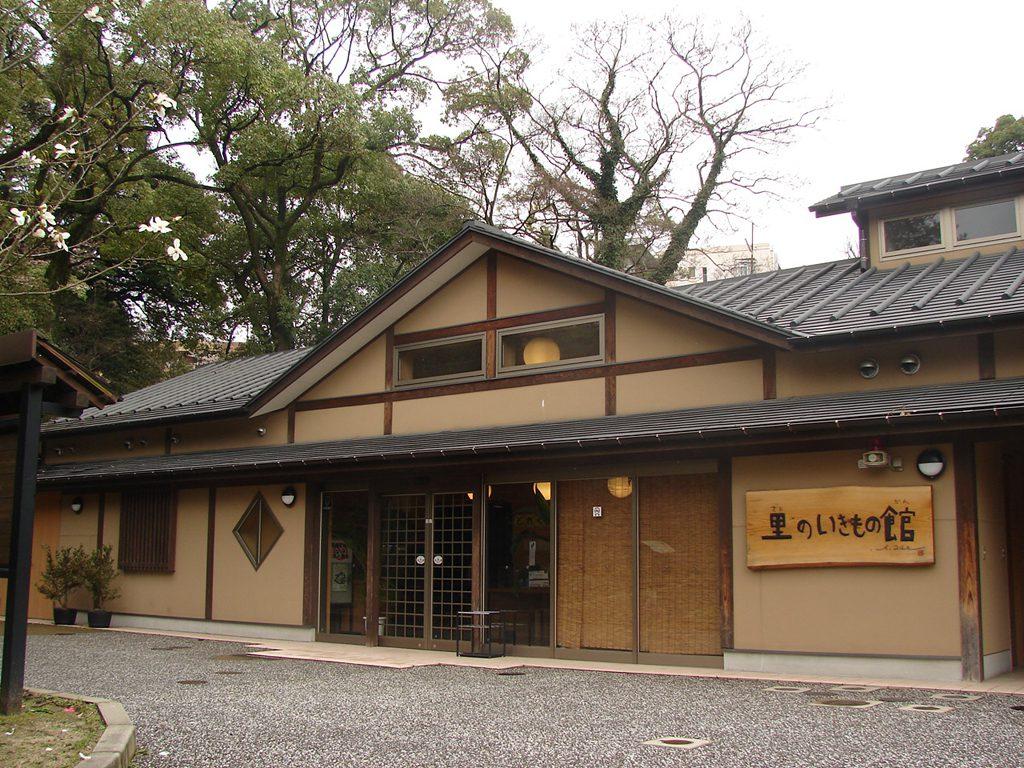 「里のいきもの館」の外観/到津の森公園(福岡県北九州市)