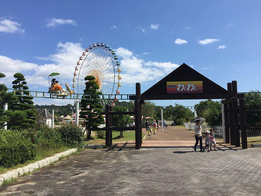 わくわくランドの観覧車やサイクルモノレール/赤穂海浜公園(兵庫県)